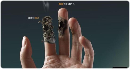 fumo12